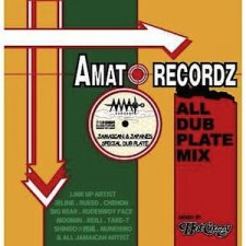 HOT COZZY / AMATO RECORDZ ALL DUB PLATE