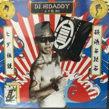 HIDADDY / HIDA伝説