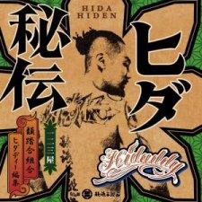 HIDADDY / ヒダ秘伝