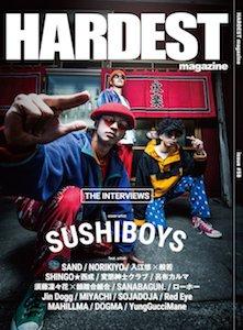 HARDEST MAGAZINE issue58