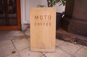 MOTO COFFEE