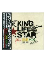 RIO from KING LIFE STAR / KING LIFE STAR ALL DUB MIX vol.1-ANTHEM-