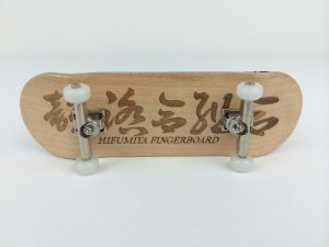DORCUS FINGER BOARD 韻踏合組合 MODEL