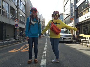 KINOSHITA & MATSUI