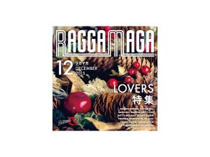 BARRIER FREE / RAGGAMAGA 12DECEMBER 2015