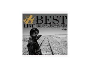 【CD&DVD】卍LINE / 卍LINE BEST