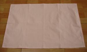 ピンク薄地小さいドット柄大きめサイズランチョンマット40×60