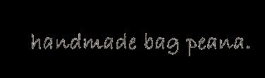東欧・フランスのヴィンテージ生地やリバティなどこだわりの生地でつくったハンドメイドバッグのお店。