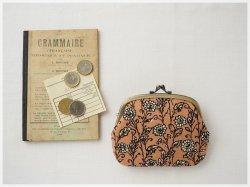 ■ヴィンテージファブリックの仕切りがま口財布 / 茶色の花柄 ■ amande(vf-br)