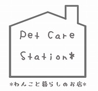 Pet Care Station*