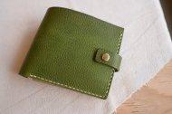 革のベロベロのところを使った二つ折りの財布