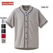 4.4oz ドライ ベースボールシャツ(United Athle/ユナイテッドアスレ)[1445-01]