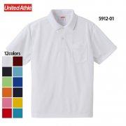 4.1oz ドライアスレチック ポロシャツ(ポケット付)(United Athle/ユナイテッドアスレ)[5912-01]