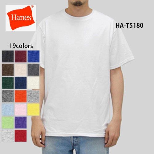 6.1oz ビーフィーTシャツ(Hanes/ヘイン...