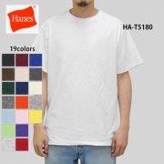 6.1oz ビーフィーTシャツ(Hanes/ヘインズ)