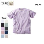 《キッズサイズから展開》5.3oz オーガニックコットン Tシャツ(TRUSS/orgabits/トラス/オーガビッツ)[OGB-910]