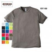 《キッズサイズから展開》4.0oz ファンクショナルドライ Tシャツ(BEES BEAM/ビーズビーム)[FDT-100]