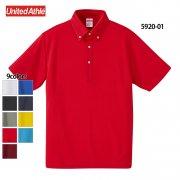 4.1oz ドライアスレチック ポロシャツ(ボタンダウン)(United Athle/ユナイテッドアスレ)[5920-01]