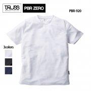 4.4oz リサイクルポリエステル Tシャツ(TRUSS/PBR ZERO)[PBR-920]