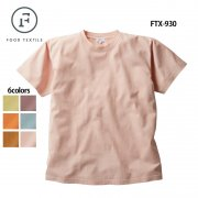 6.2oz フードテキスタイル Tシャツ(TRUSS/FOOD TEXTILE)[FTX-930]