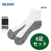 アンクル ソックス(6足セット)(GILDAN/ギルダン)[A0731]