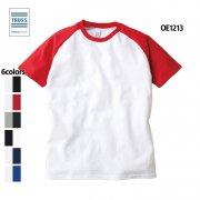 《150cmから展開》6.2oz オープンエンド ラグランTシャツ(TRUSS/トラス)[OE1213]