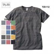 4.4oz トライブレンド 無地Tシャツ(TRUSS/トラス)[TCR-112]