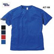 《キッズサイズから展開》3.2oz アクティブ 無地Tシャツ(BEES BEAM/ビーズビーム)[ACT-108]