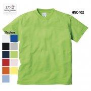 《キッズサイズから展開》4.1oz ハニカム 無地Tシャツ(Seventeen VergleBee)[HNC-102]