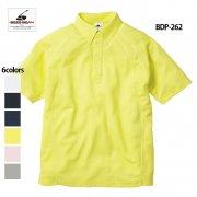 4.3oz ボタンダウン 無地ポロシャツ(BEES BEAM/ビーズビーム)[BDP-262]