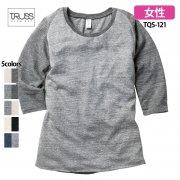 《レディース》4.4oz トライブレンド ラグラン7分袖Tシャツ(TRUSS/トラス)[TQS-121]