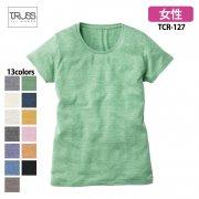 《レディース》4.4oz トライブレンド ウィメンズ 無地Tシャツ(TRUSS/トラス)[TCR-127]