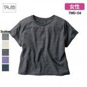 《レディース》4.4oz トライブレンド ワイド 無地Tシャツ(TRUSS/トラス)[TWD-134]