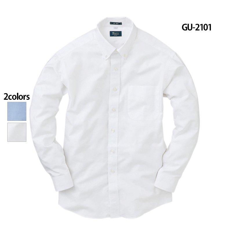 長袖 形態安定 オックスフォードシャツ(GUFFY/東レ)