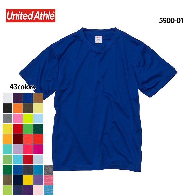 4.1オンス ドライ アスレチックTシャツ(United Athle/ユナイテッドアスレ)