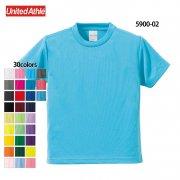《キッズ》4.1オンス ドライアスレチックTシャツ(United Athle/ユナイテッドアスレ)[5900-02]
