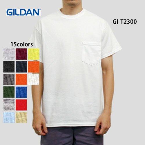 6.0oz ウルトラコットンポケットTシャツ(GILDAN/ギルダン)