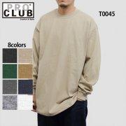 6.5oz ヘビーウェイト長袖Tシャツ(PRO CLUB/プロクラブ)[T0045]