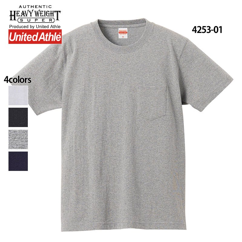7.1oz オーセンティック スーパーヘヴィーウェイト ポケットTシャツ(オープンエンドヤーン)(United Athle/ユナイテッドアスレ)