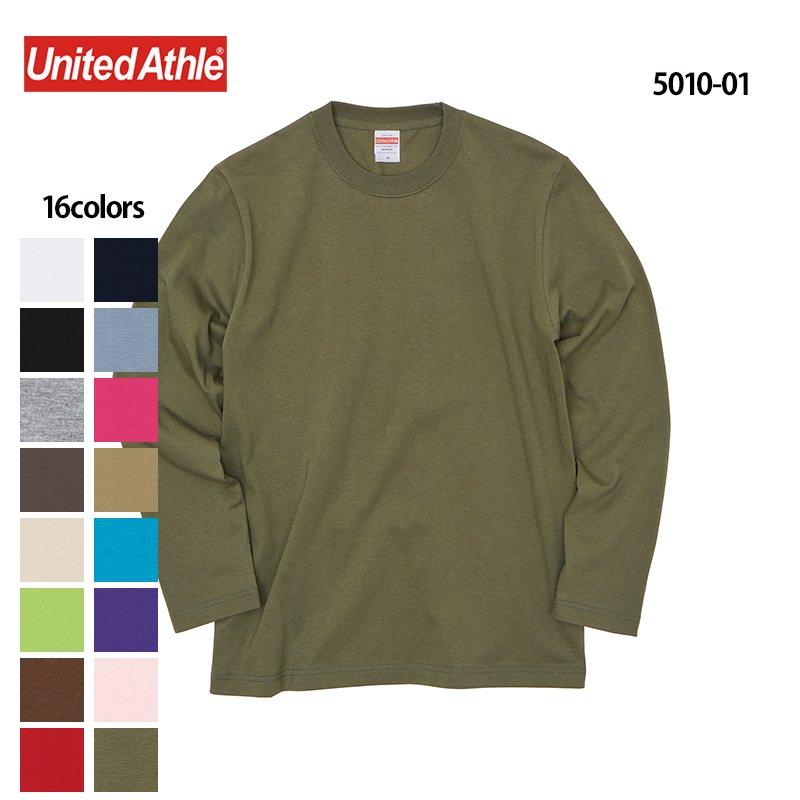 《140cmから展開》5.6oz ロングスリーブTシャツ(United Athle/ユナイテッドアスレ)