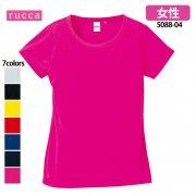 《レディース》4.7oz ドライシルキータッチ XラインTシャツ(rucca/ルッカ)[5088-04]