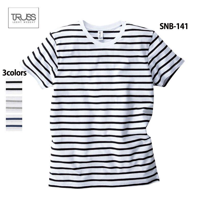 4.3oz ナローボーダーTシャツ(TRUSS/トラス)