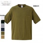 5.6oz ビッグシルエットTシャツ(ポケット付)(United Athle urban label/ユナイテッドアスレ)[5008-01]