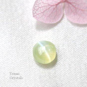 くっきり猫目 レモン色 クリソベリル キャッツアイ カボション 0.52ct  4.3mm