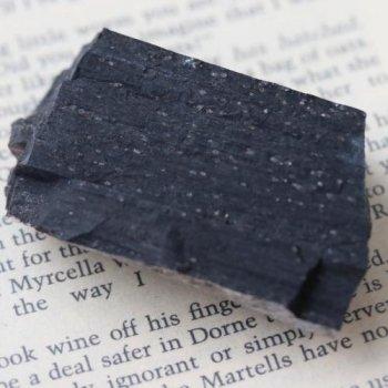 岩手県産 珪化木 1700万年前 樹の化石 53mm