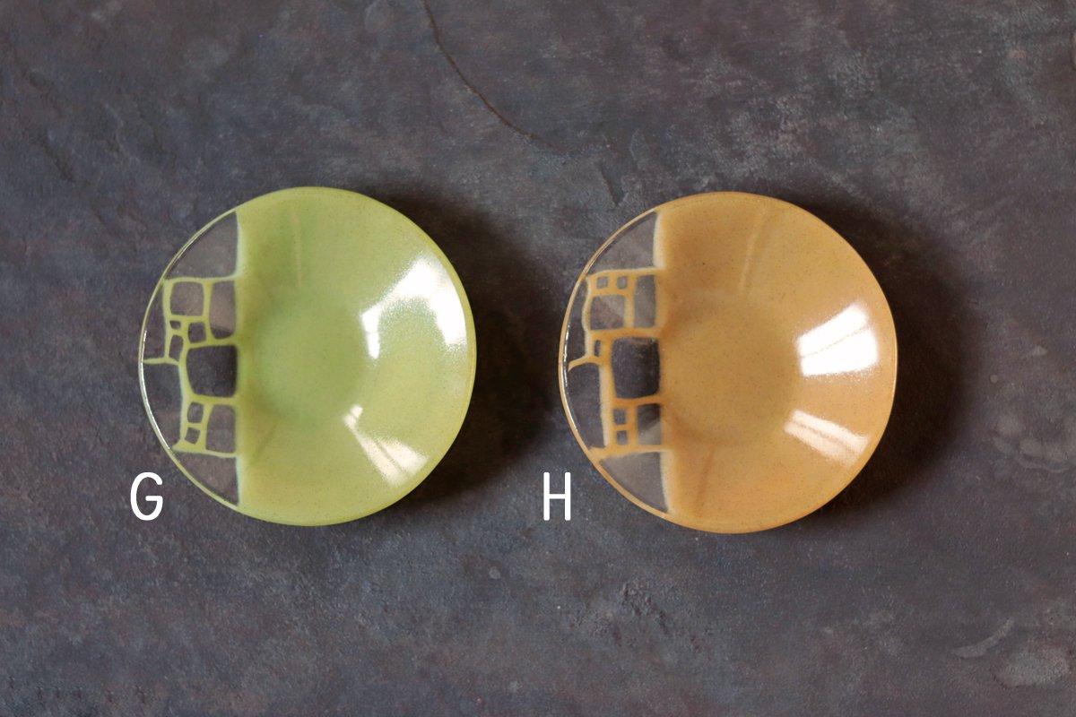 サブロウ 丸鉢小-c