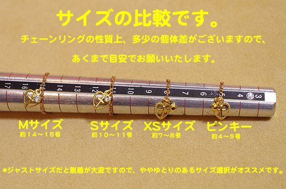 <img class='new_mark_img1' src='//img.shop-pro.jp/img/new/icons13.gif' style='border:none;display:inline;margin:0px;padding:0px;width:auto;' />小さなチャームの指輪☆クロス チェーンリング B 十字架 ゴールド