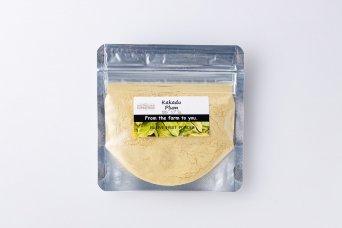 カカドゥプラム 8g(瓶詰)生の果実を氷点下40℃でフリーズドライ