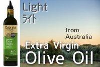 ライトフレイバー オリーブオイル(オーストラリア産)