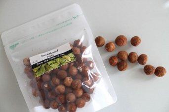 オーストラリア産のサンダルウッドナッツ(ナチュラル・ロースト)